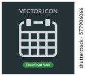 calendar vector icon | Shutterstock .eps vector #577906066