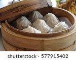 Chinese Dimsum   Xiaolongbao