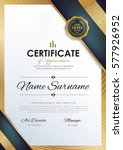 certificate template with... | Shutterstock .eps vector #577926952