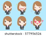 cute cartoon business woman do... | Shutterstock .eps vector #577956526