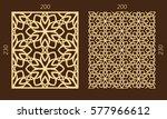 laser cutting set. woodcut...   Shutterstock .eps vector #577966612