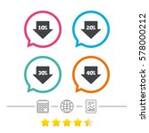 sale arrow tag icons. discount...   Shutterstock .eps vector #578000212