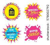 sale splash banner  special... | Shutterstock .eps vector #578002792