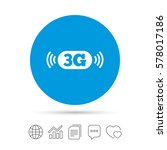 3g sign icon. mobile... | Shutterstock .eps vector #578017186