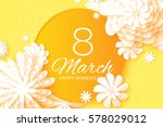 yellow paper cut flower. 8... | Shutterstock .eps vector #578029012