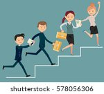 new employees in the office.... | Shutterstock .eps vector #578056306