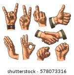 male and female hand sign.... | Shutterstock .eps vector #578073316