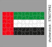 flag of the united arab...   Shutterstock .eps vector #578073982
