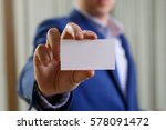 businessman holding visit card. ... | Shutterstock . vector #578091472