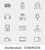 illustration of 12 hardware... | Shutterstock . vector #578094256