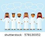 set of cartoon different arab... | Shutterstock .eps vector #578130352
