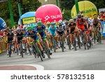 katowice  poland   july 13 ... | Shutterstock . vector #578132518