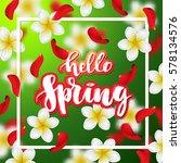 summer or spring background... | Shutterstock .eps vector #578134576