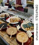 Small photo of Japanese street foods, varieties grilled food at hawker center