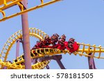 roller coaster with people | Shutterstock . vector #578181505