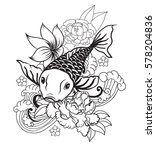 hand drawn outline koi fish... | Shutterstock .eps vector #578204836