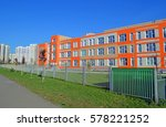 the building of the secondary... | Shutterstock . vector #578221252