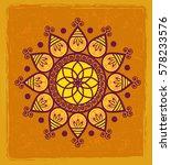 indian mandala background.... | Shutterstock .eps vector #578233576