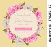 wedding invitation card  save... | Shutterstock .eps vector #578251462