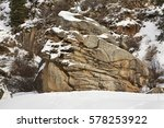 grigoriev gorge. kyrgyzstan | Shutterstock . vector #578253922