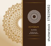 menu cover template mandalas... | Shutterstock .eps vector #578259052
