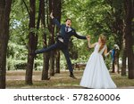 wedding. a pair of lovers on... | Shutterstock . vector #578260006