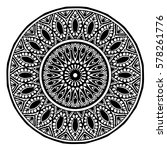 mandalas for coloring book.... | Shutterstock .eps vector #578261776