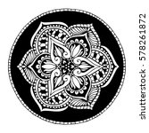 mandalas for coloring book.... | Shutterstock .eps vector #578261872