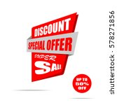 super sale banner. red discount ... | Shutterstock .eps vector #578271856