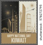 golden day and night kuwait... | Shutterstock .eps vector #578272795