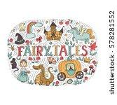 vector fairy tales illustration ... | Shutterstock .eps vector #578281552