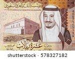 saudi arabia 5 riyal  2016 ... | Shutterstock . vector #578327182