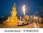 chiang rai  thailand   february ... | Shutterstock . vector #578382502
