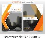 orange abstract vector brochure ... | Shutterstock .eps vector #578388832