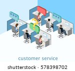 isometric flat 3d isolated... | Shutterstock .eps vector #578398702