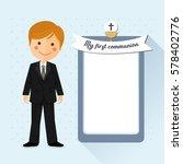 first communion child | Shutterstock .eps vector #578402776