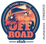 off road car logo  safari suv ... | Shutterstock .eps vector #578403925