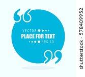 abstract concept vector empty...   Shutterstock .eps vector #578409952