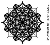 mandala. coloring book pages.... | Shutterstock .eps vector #578432212