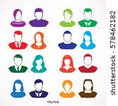 simple avatar icons of various... | Shutterstock .eps vector #578462182