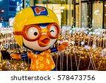 seoul  korea   december 30 ... | Shutterstock . vector #578473756