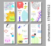 set of artistic colorful... | Shutterstock .eps vector #578485312