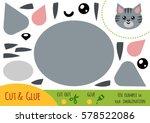 education paper game for... | Shutterstock .eps vector #578522086