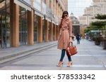 beautiful brunette young woman... | Shutterstock . vector #578533342