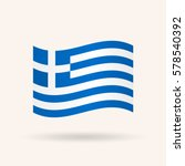 flag of greece. vector... | Shutterstock .eps vector #578540392