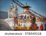 evening view of bodhnath stupa .... | Shutterstock . vector #578549218