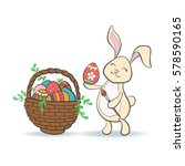 cute easter bunny with colorful ... | Shutterstock .eps vector #578590165
