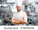 portrait of chef cook on the... | Shutterstock . vector #578598196