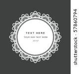 napkin | Shutterstock .eps vector #57860794
