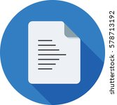document icon on background | Shutterstock .eps vector #578713192